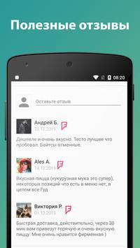 Минск screenshot 3