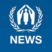 UNHCR News icon
