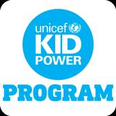UNICEF Kid Power Program icon