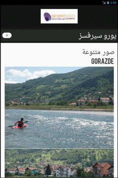 عقارات البوسنة apk screenshot