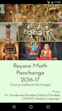 VHSM Nitya Panchanga poster