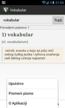 Vokabular screenshot 2