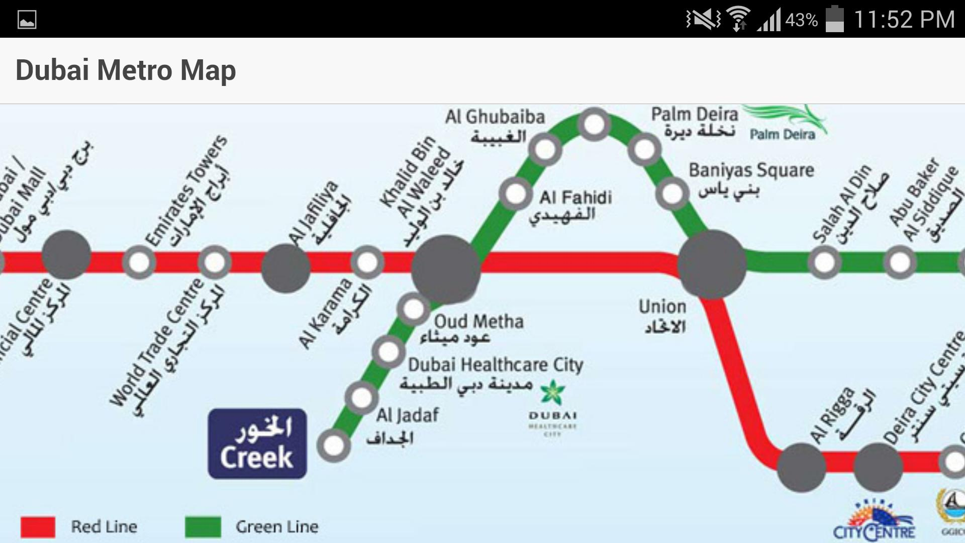 Dubai Metro Map for Android - APK Download on