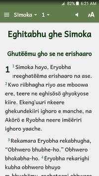 Ikoma Bible poster