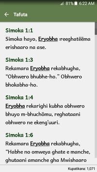 Ikoma Bible apk screenshot