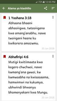 Ikizu Bible apk screenshot