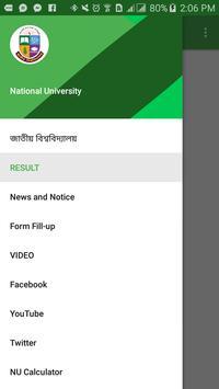 National University screenshot 14