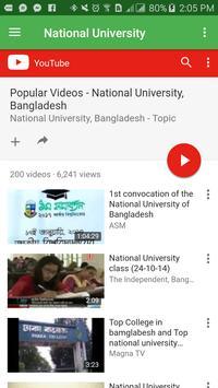 National University screenshot 11