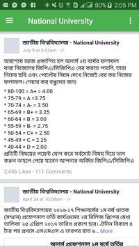 National University screenshot 12