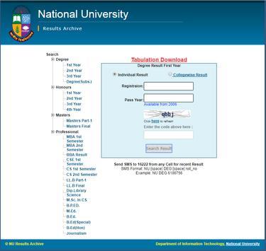 National University screenshot 1
