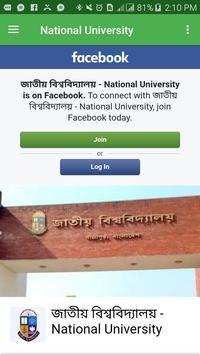 National University screenshot 2