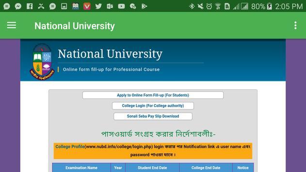 National University screenshot 4