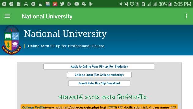 National University screenshot 5