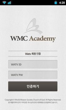 WMC Academy 海报