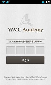 WMC Academy apk 截图