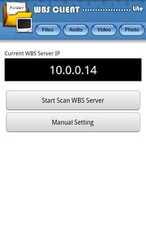 WBS Media Client (Lite) screenshot 3
