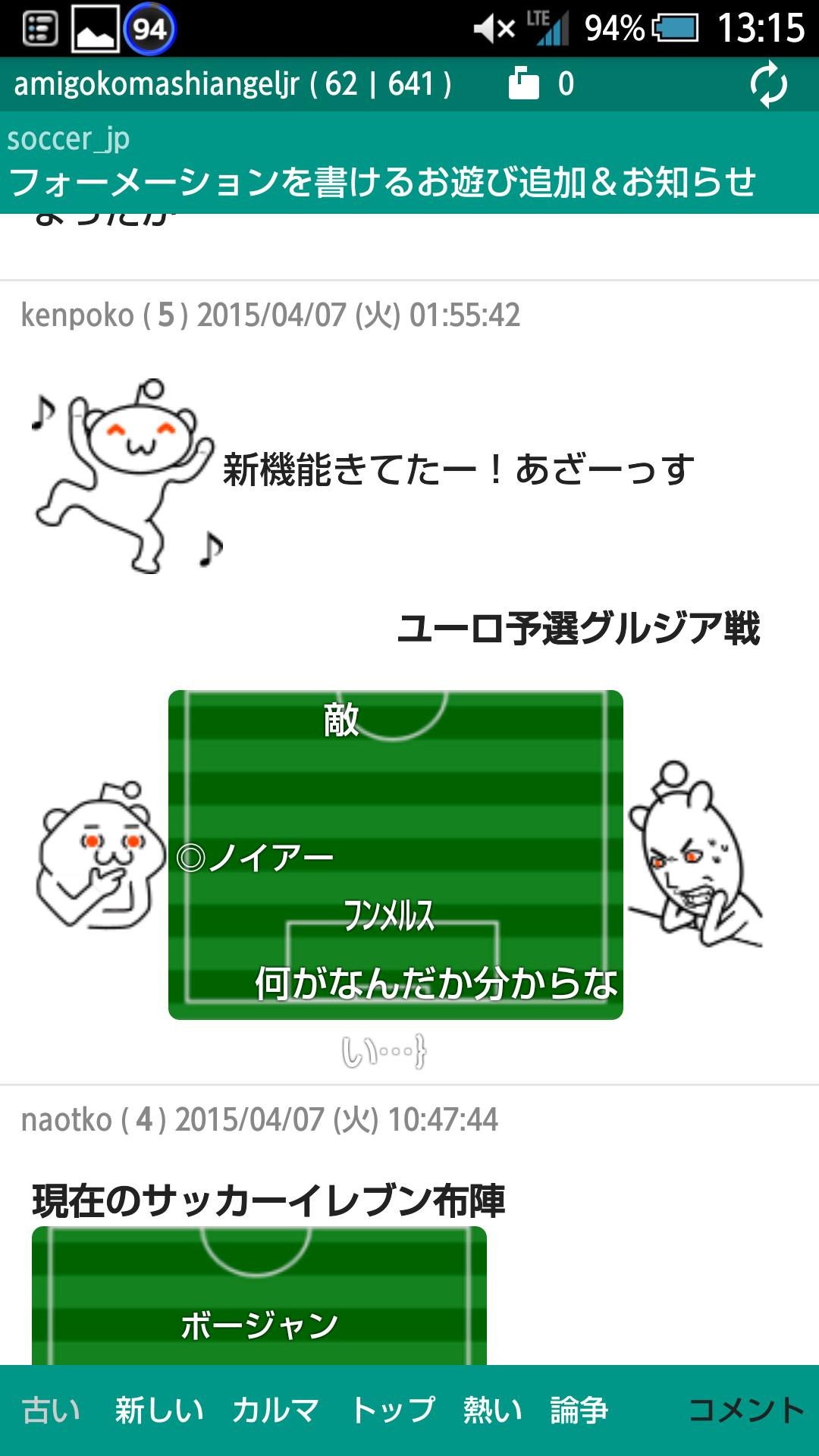 ピルグリム(日本語対応したreddit専ブラ) for Android - APK Download