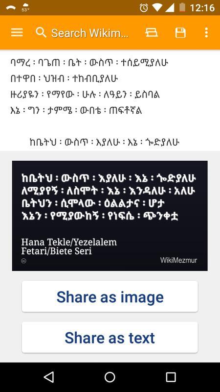 AmharicLyrics - YouTube