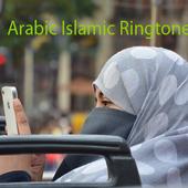 Arabic Islamic Ringtone: phone ringtone app. icon