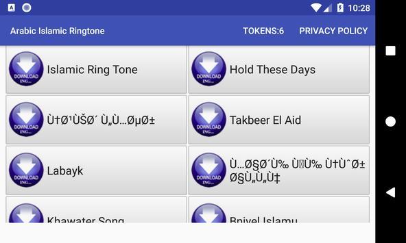 Arabic Islamic Ringtone: phone ringtone app. screenshot 2