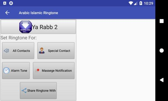 Arabic Islamic Ringtone: phone ringtone app. screenshot 4