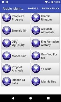 Arabic Islamic Ringtone: phone ringtone app. screenshot 8