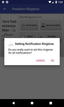 Freedom Ringtone screenshot 6