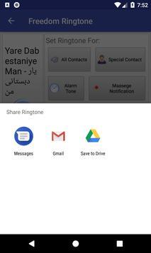 Freedom Ringtone screenshot 7