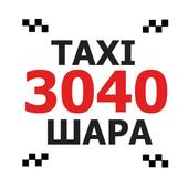 TAXI 3040 SHARA icon
