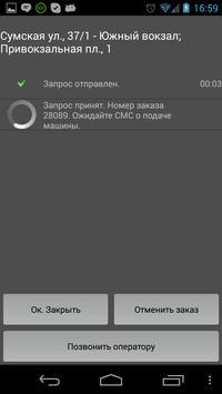 TAXI 3040 SHARA screenshot 3
