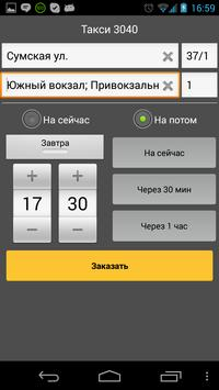 TAXI 3040 SHARA screenshot 1