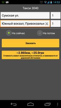 TAXI 3040 SHARA screenshot 2