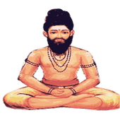 Thirumanthiram Widget icon