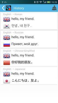 All Translate apk screenshot