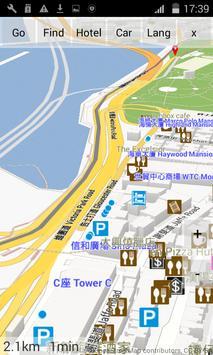 3D Hong Kong screenshot 1