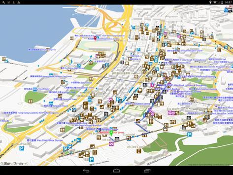 3D Hong Kong screenshot 7