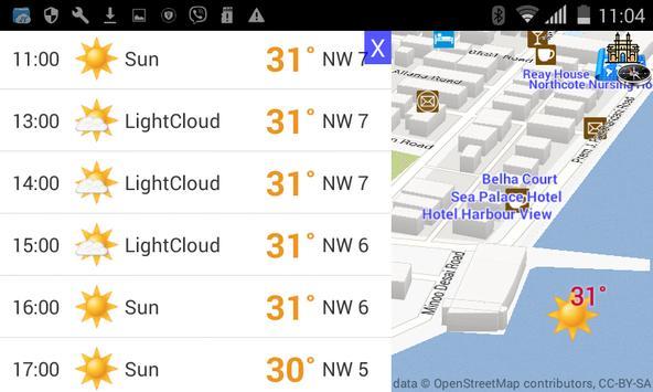 3D Mumbai: Maps + GPS screenshot 5