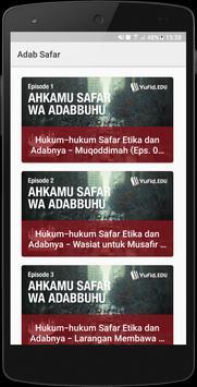 Yufid EDU screenshot 5