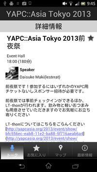 YAPC::AsiaTokyo2013 スケジュールビューア apk screenshot