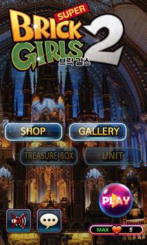 Super Brick Girls 2 (SBG2), 슈퍼브릭걸스2 poster