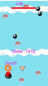 독도 SwimBoy poster