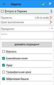Life in order screenshot 4