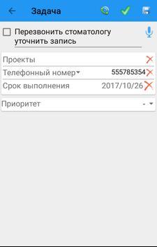 Life in order screenshot 5