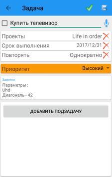 Life in order screenshot 3