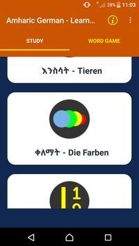 Amharic German  - አማርኛ ጀርመንኛ Learn & Speak screenshot 1