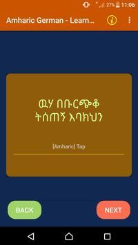 Amharic German  - አማርኛ ጀርመንኛ Learn & Speak screenshot 22