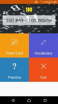 Amharic German  - አማርኛ ጀርመንኛ Learn & Speak apk screenshot