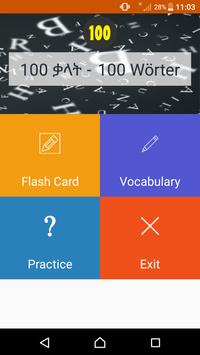 Amharic German  - አማርኛ ጀርመንኛ Learn & Speak screenshot 2