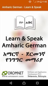 Amharic German  - አማርኛ ጀርመንኛ Learn & Speak screenshot 7