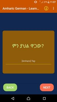 Amharic German  - አማርኛ ጀርመንኛ Learn & Speak screenshot 6